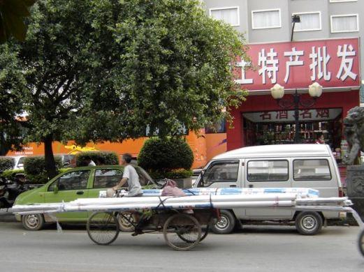 Guizhou03