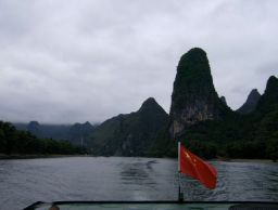 Guizhou07