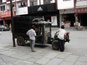 Guizhou17