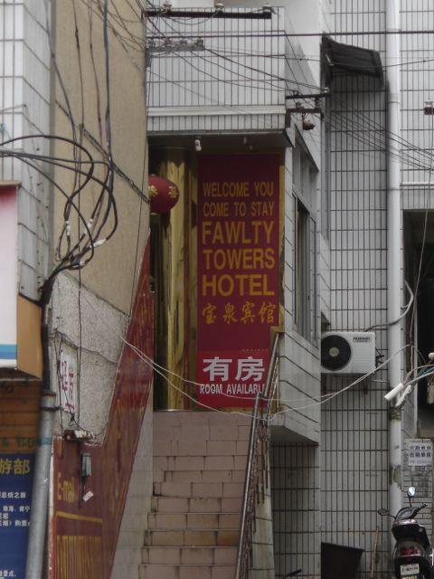 Guizhou19