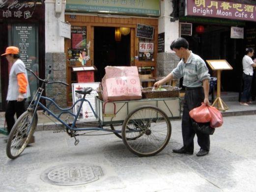 Guizhou22