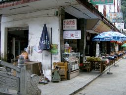 Guizhou23