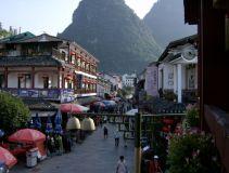 Guizhou25