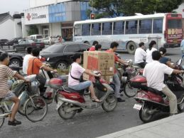 Suzhou 200810