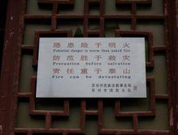 Suzhou 200811