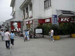 Suzhou 200814