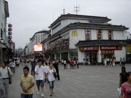 Suzhou 200815