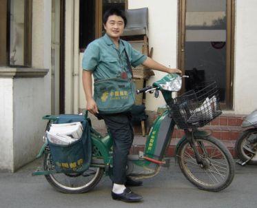 Suzhou 200835