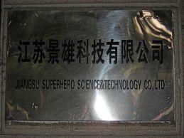Suzhou 200837