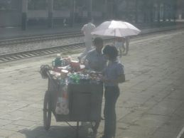 Suzhou 200838