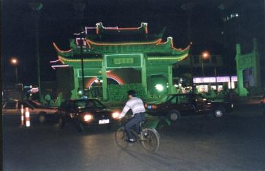 Suzhou 9908