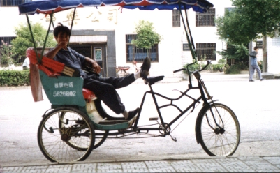 Suzhou 9909
