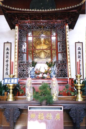 Suzhou 9916