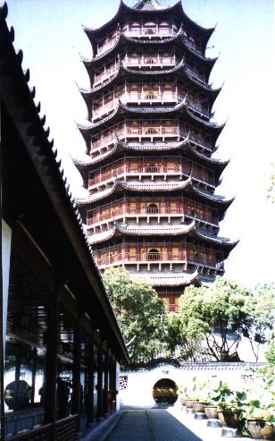 Suzhou 9917
