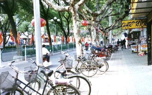 Suzhou 9923