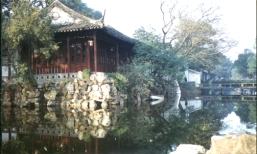 Suzhou 9924