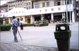 Suzhou 9925