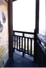Suzhou 9930