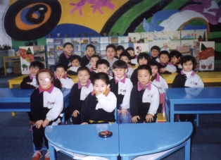 Suzhou 9931