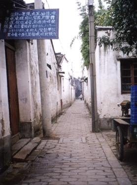 Suzhou 9933