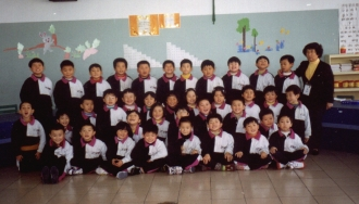 Suzhou 9934