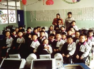 Suzhou 9935
