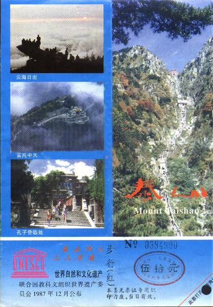 Yunnan01