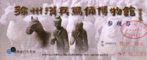 Yunnan04