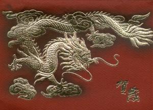 Yunnan05