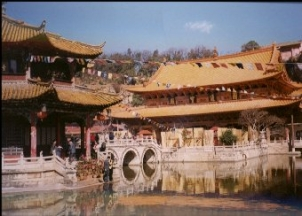 Yunnan19