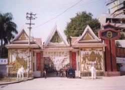 Jinghong